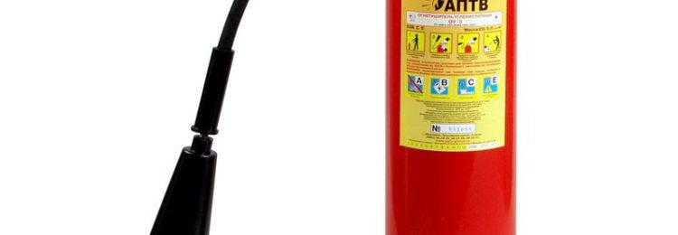 Огнетушитель оу 10 технические характеристики